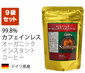 organiccoffee